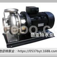 WS立式不锈钢耐高温热水管道增压离心泵 单级耐高温泵