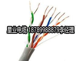 光纤2芯-48芯