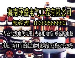 绎盛电气工程 18389566882郭经理