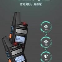 4G全网通对讲机