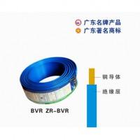 穗星电缆 BVR ZR-BVR