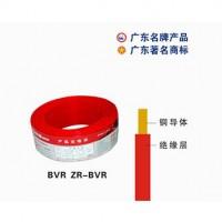 BVR ZR-BVR珠江电缆