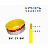60227 IEC 01(BV)珠江电缆