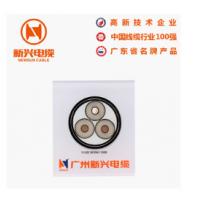 中低压电力电缆