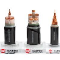 低压交联电力电缆