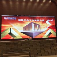 澄迈南亚地产  室内P3全彩显示屏 40平方