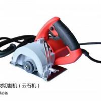 石井品牌电动工具