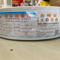 鸿安特电缆